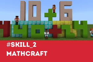 SKILL_2_MATHCRAFT_W